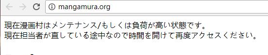 政府都出手了?日本政府今宣布限制三个动漫资源网站在日访问-ANICOGA