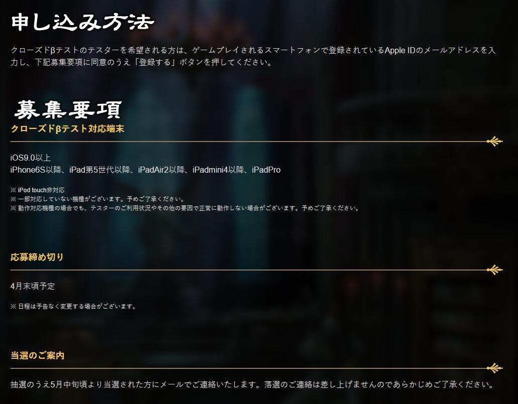 转型手游厂商?科乐美老牌IP《恶魔城》系列新手游iOS平台测试开启-ANICOGA