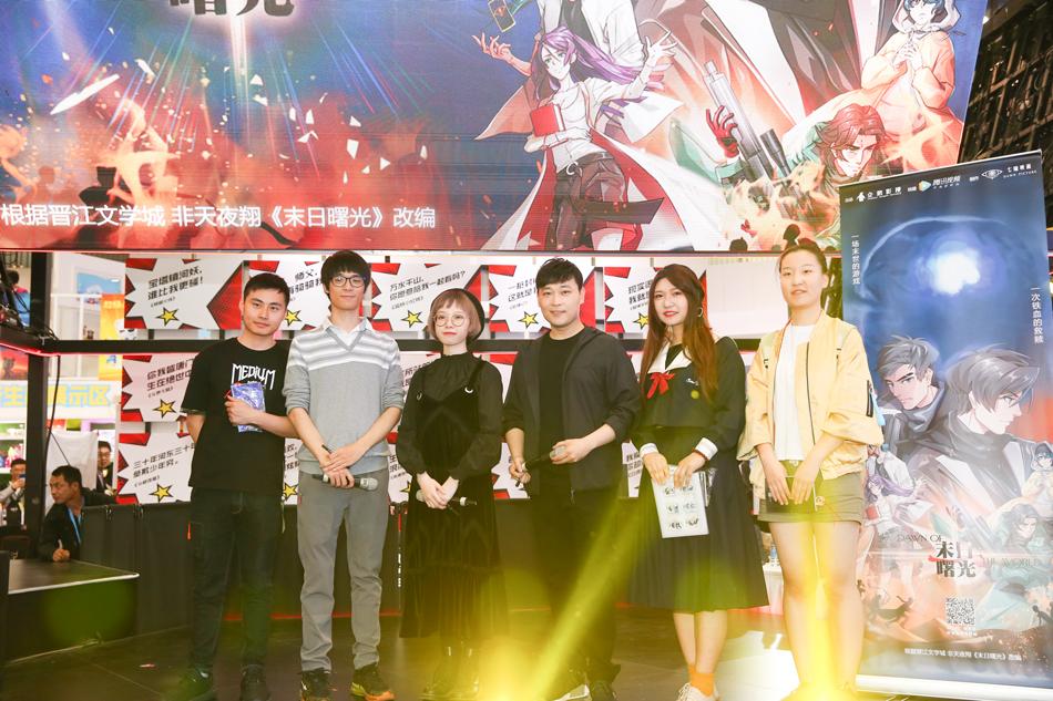 《末日曙光》热血定档5·20   燃魂剧情引爆杭州漫展-ANICOGA