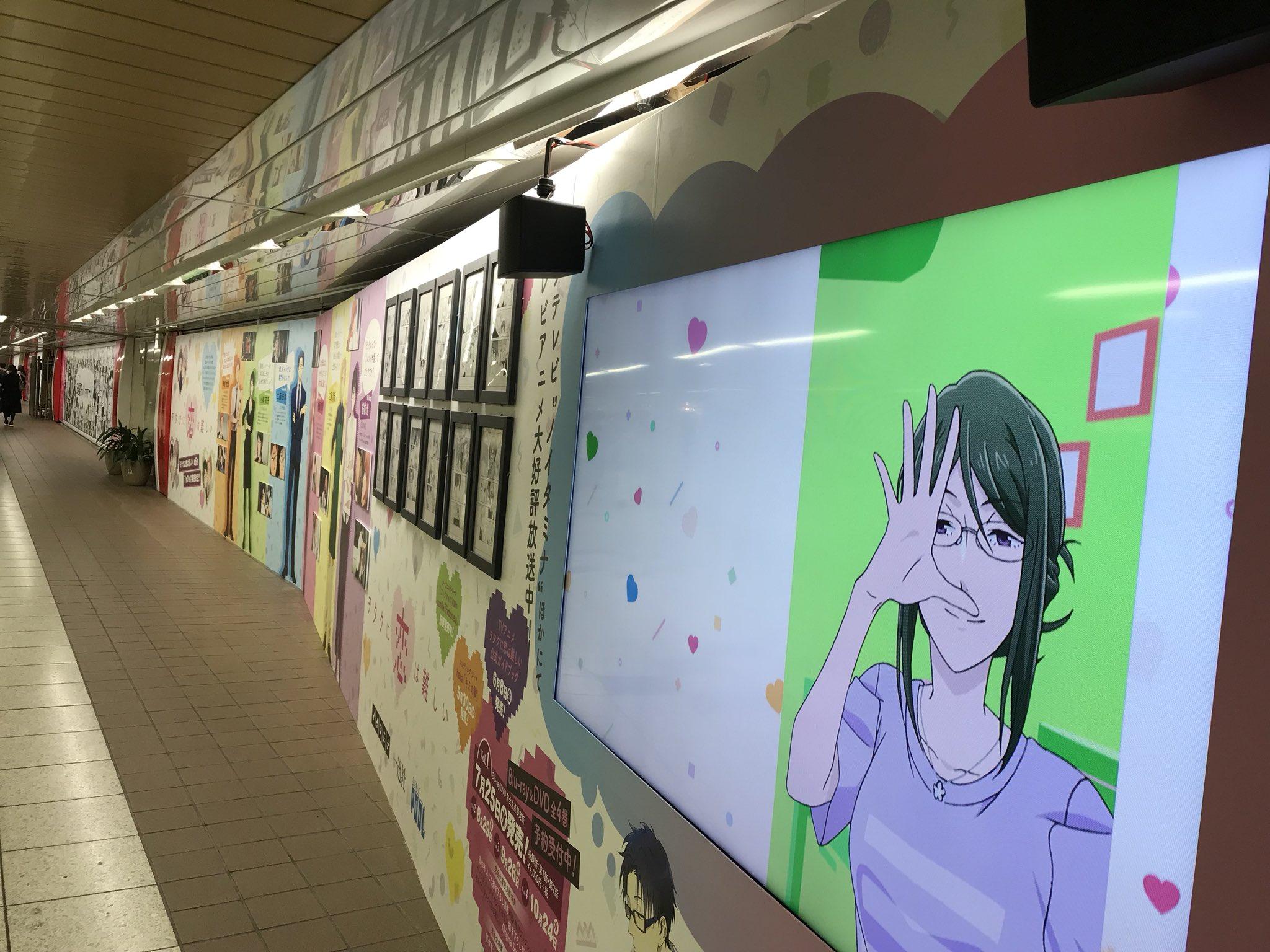 TV动画《宅男腐女恋爱真难》东京新宿站广告展示会举办中!!-ANICOGA