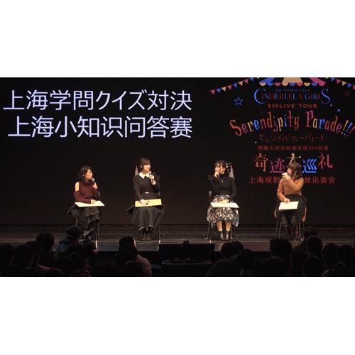 《CGSS》三周年,新演唱会与巡演BD特装版内容公开!-ANICOGA