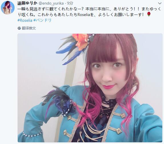 《BanG Dream!》Roselia组合今井莉莎交替成员发表!-ANICOGA