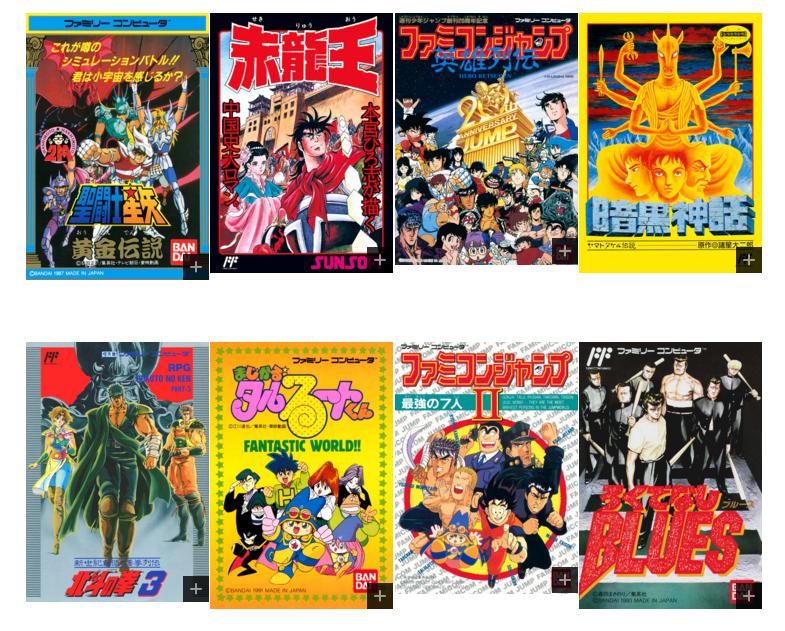 Jump再出圈钱大法,与任天堂合作推出创刊50周年纪念版迷你FC-ANICOGA