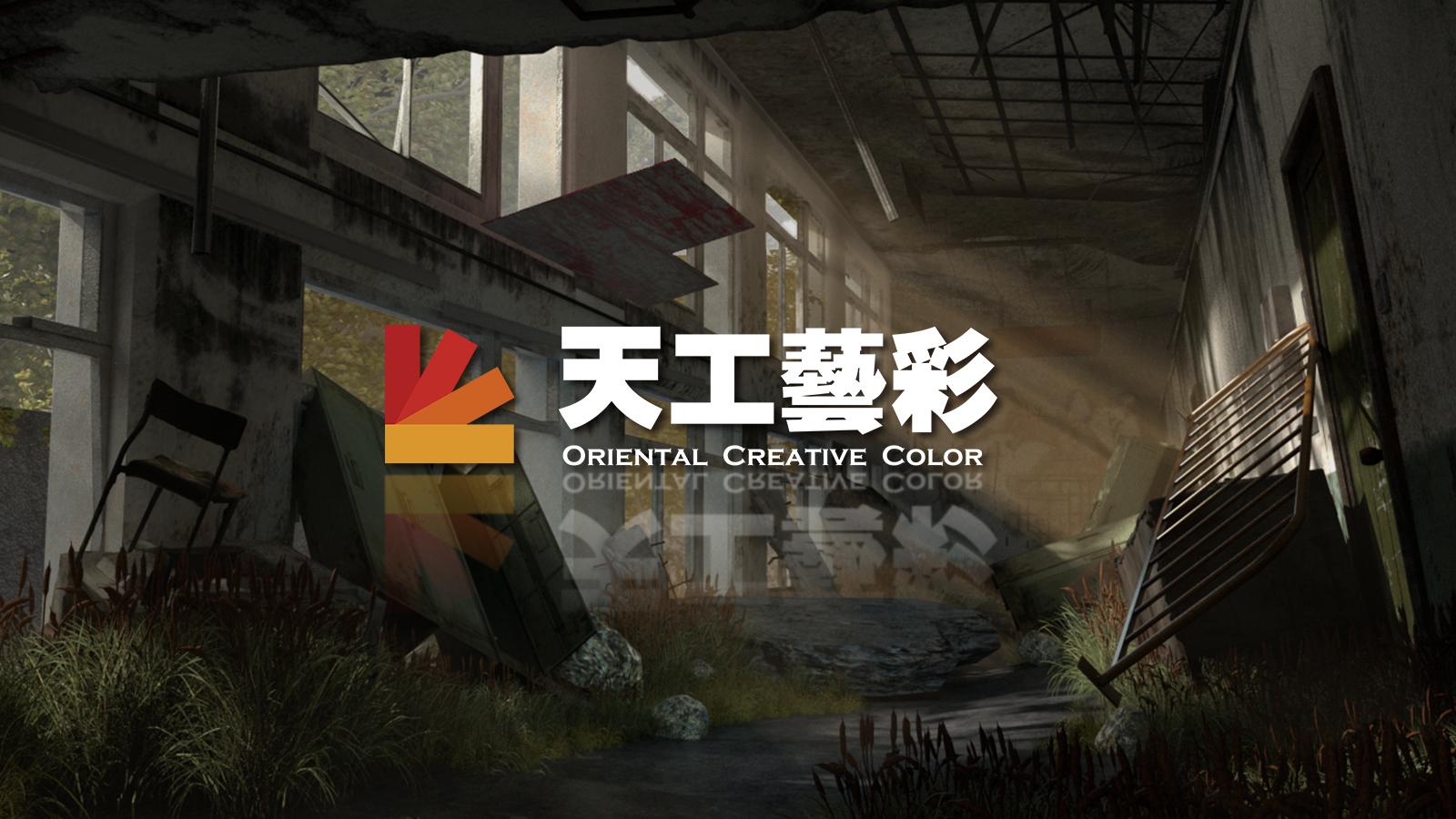 天工艺彩最新力作《末世觉醒之入侵》5月上映-ANICOGA