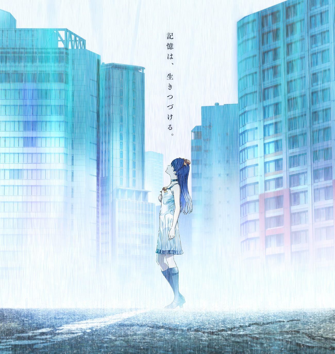 游戏《消灭都市》TV动画化决定-ANICOGA