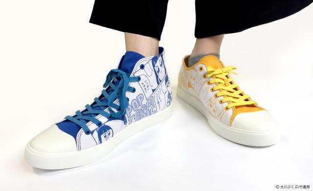 《pop子和pipi美的日常》周边帆布鞋推出,糟了,是心动的感觉!-ANICOGA