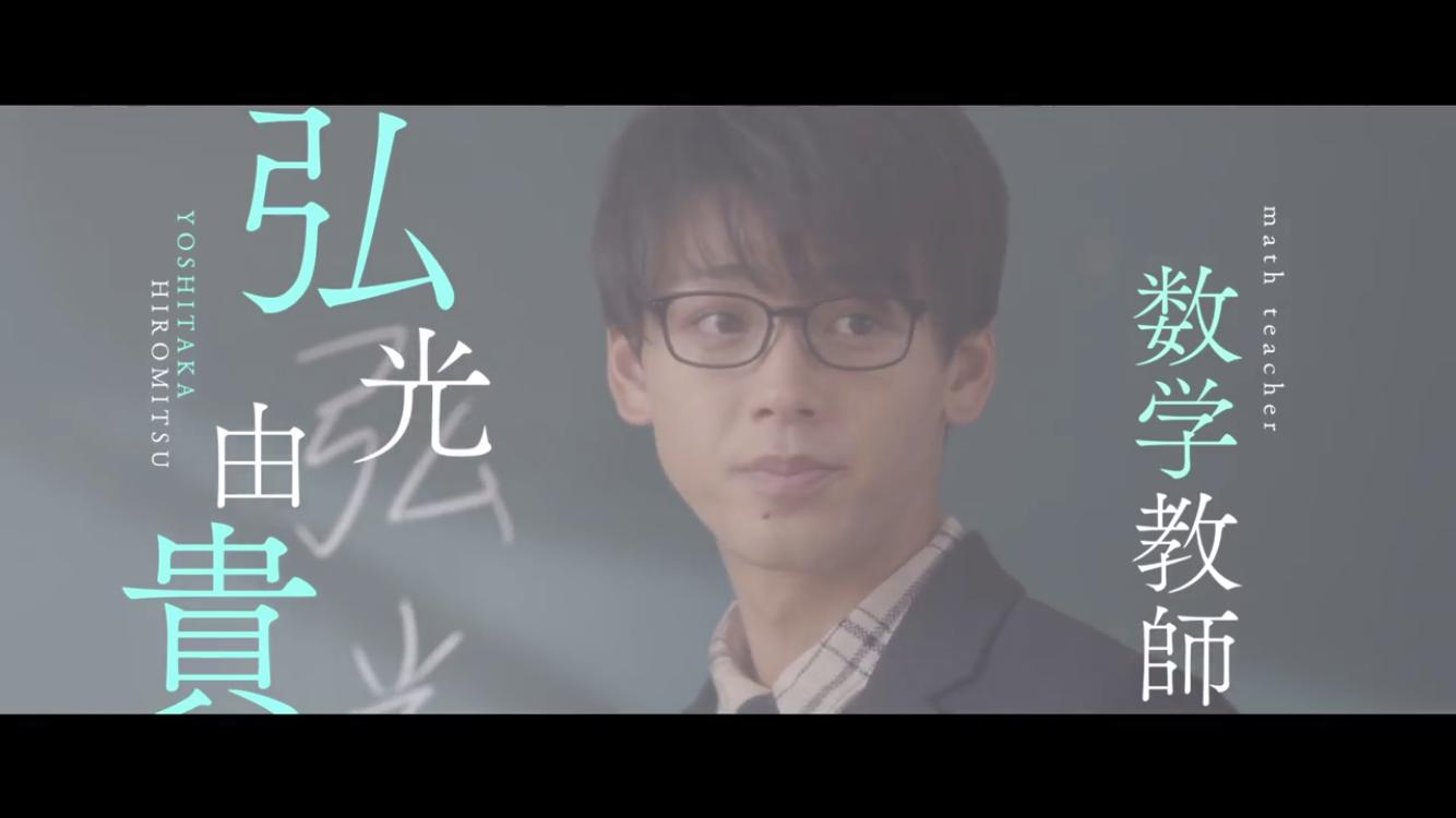 竹内凉真主演漫改日影《君主!先发制人》主题曲将由Twice演唱-ANICOGA