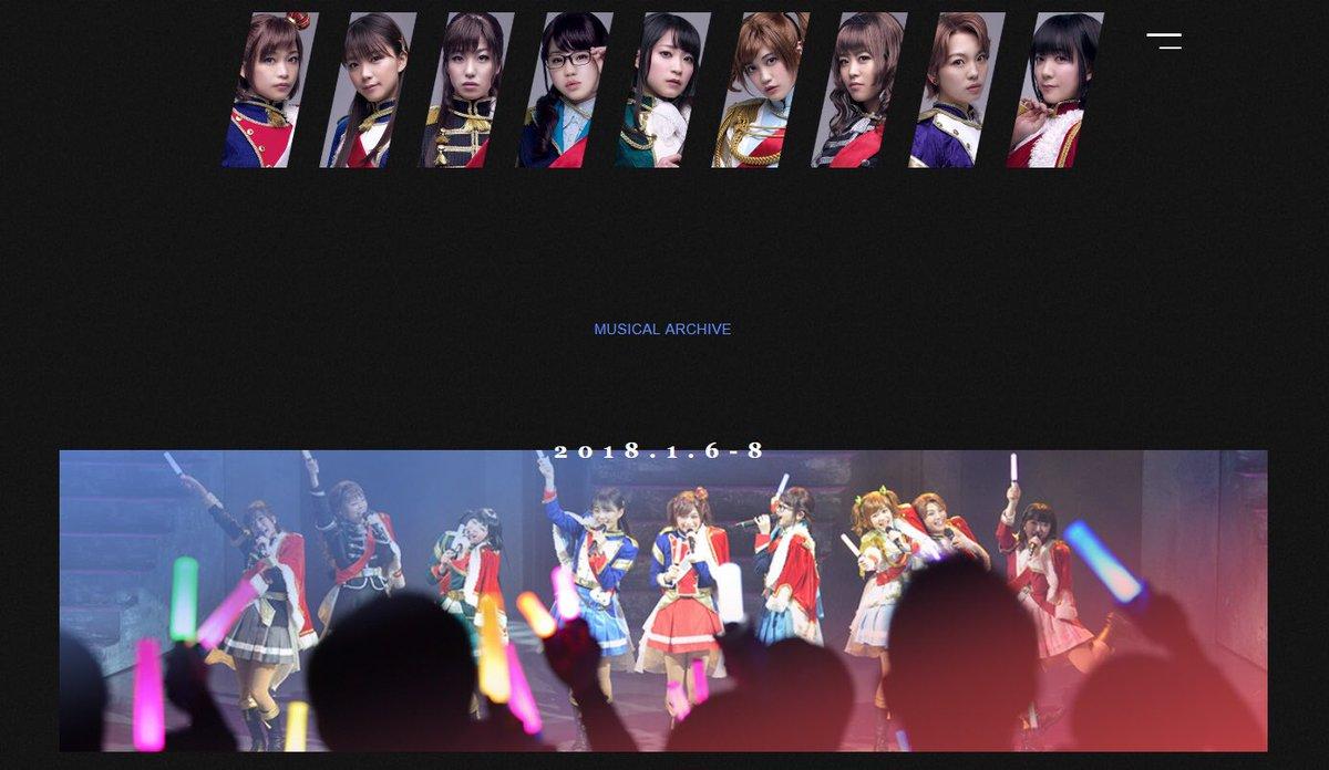 《少女☆歌剧 Revue·Starlight》新动画视觉图公布,第二次公演决定!-ANICOGA