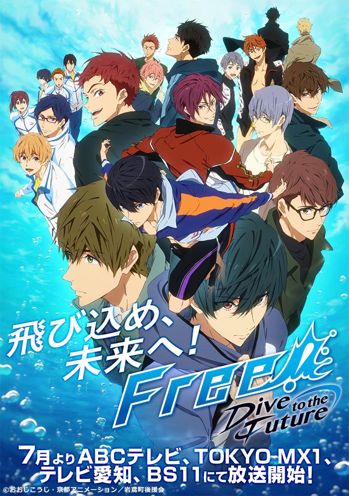TV动画《Free!-Dive to the Future-》公布追加声优和全新视觉图-ANICOGA