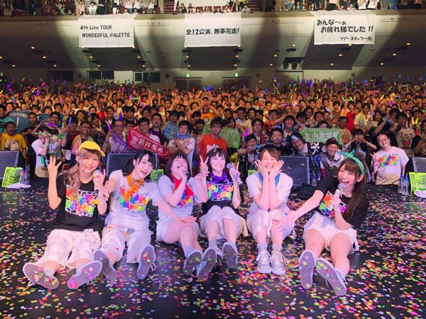 i☆Ris 第四次全国巡演最终日!6周年纪念演唱会发表~-ANICOGA