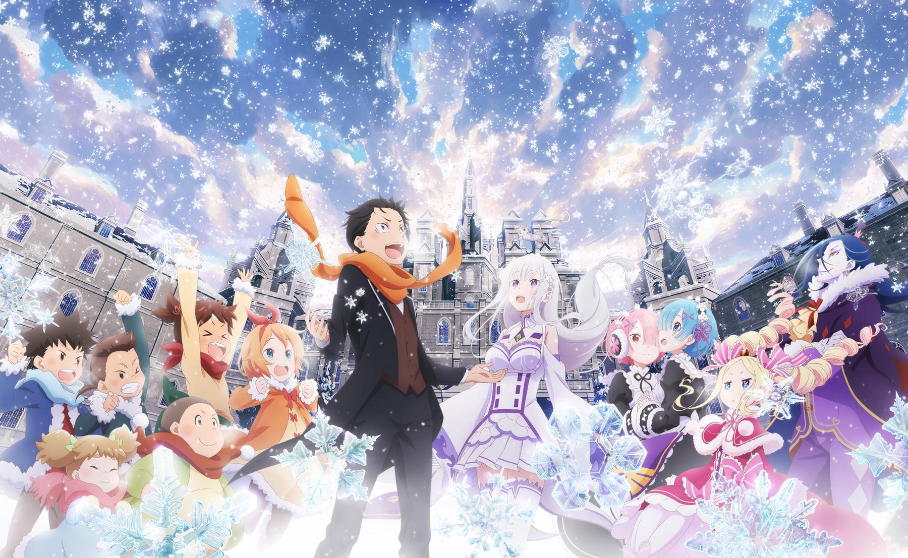 OVA《Re:从零开始的异世界生活 Memory Snow》10月6日上映-ANICOGA