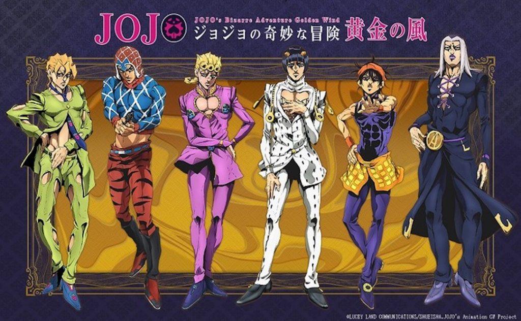 《JOJO的奇妙冒险 黄金之风》TV动画化决定!18年10月播出-ANICOGA