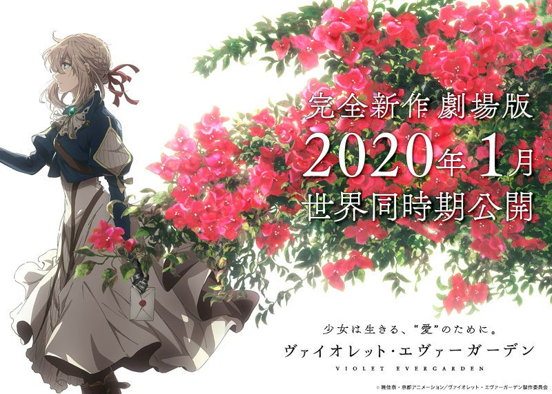 《紫罗兰永恒花园》新作剧场版制作决定,宣传PV公开-ANICOGA