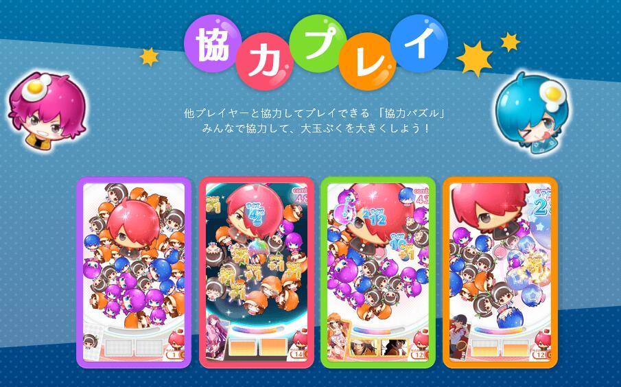 物语首款手游『物语系列 ぷくぷく』2018年8月上架!游戏主题曲同月发售!-ANICOGA
