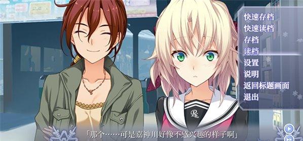 支持中文:NS版《告别回忆8:无垢少女》定于10月25日发售-ANICOGA
