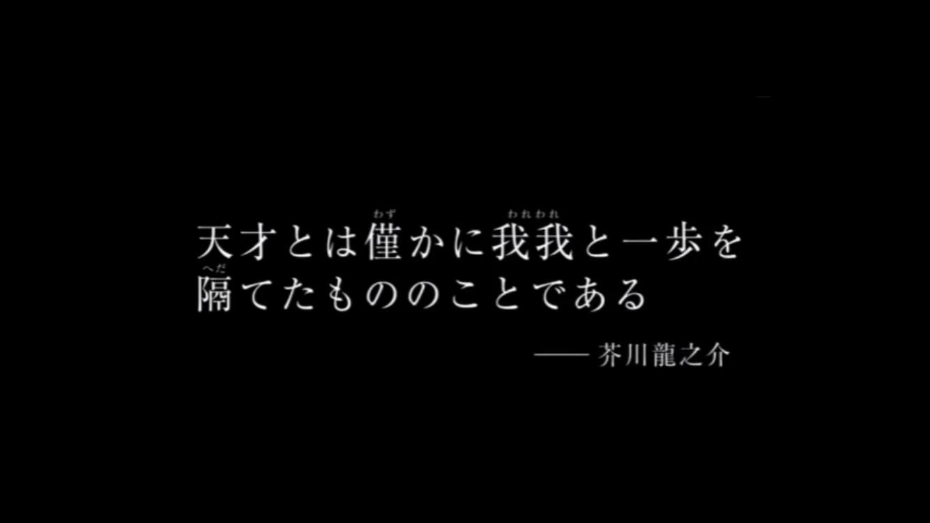 漫改电影《响-HIBIKI-》发布预告片-ANICOGA