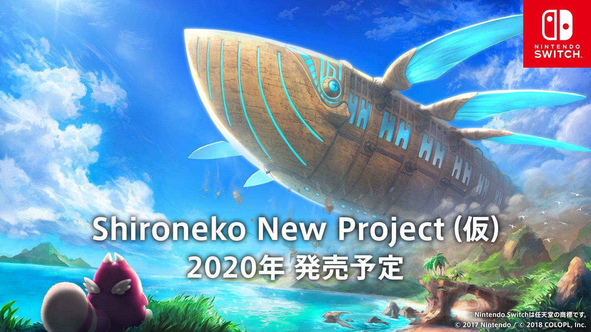 《白猫project》将于2020年推出NS版游戏《Shironeko New Project(暂称)》-ANICOGA