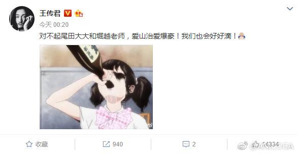 电影《我不是药神》破亿海报疑似抄袭日本动漫-ANICOGA