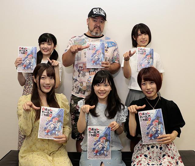 《机器人少女NEO》8月18号播出决定!-ANICOGA