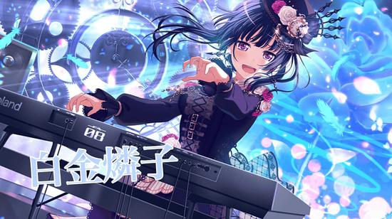 《BanG Dream!》Roselia组合键盘担当白金燐子新声优开始招募-ANICOGA