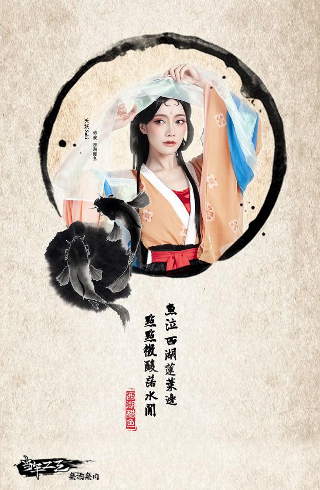 《食之契约舞台剧:无酒无肉》今日开票 青年演员颜值爆表-ANICOGA