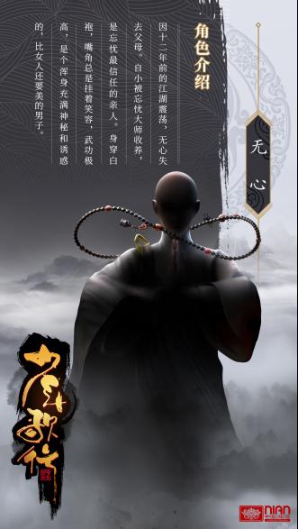 """2018年最期待的3D动画巨制《少年歌行》首爆人设海报引发话题—— """"长的好看的才叫少年!!""""-ANICOGA"""