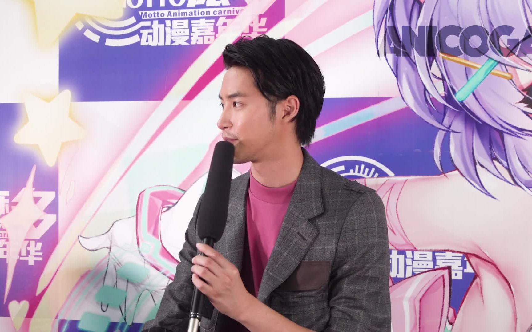 专访白石隼也:希望在中国也能看到我出演的电影-ANICOGA
