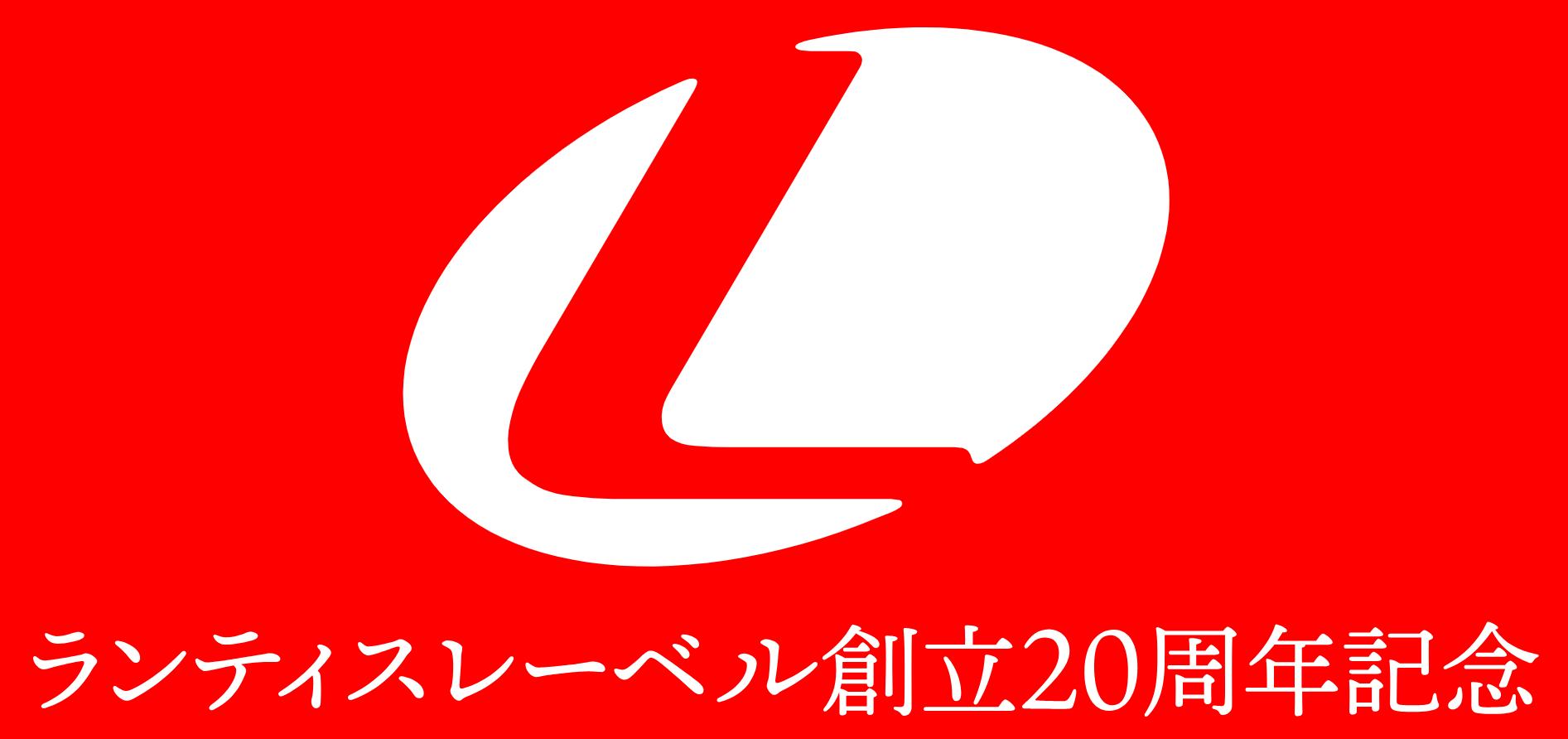 今日ACG | 原创动画RobiHachi倒计时主页上线 ,Lantis 品牌成立20周年纪念演唱会举办决定-ANICOGA