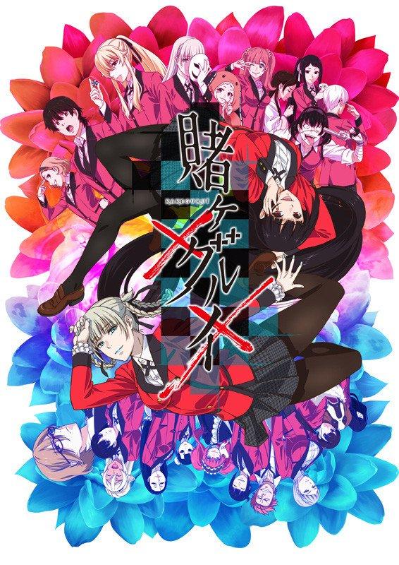 今日ACG丨《狂赌之渊》第2期追加声优发布,《野良和皇女和流浪猫之心》新作动画确定制作-ANICOGA