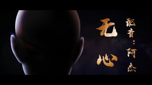 2018国漫压轴大作《少年歌行》惊艳开播 零差评铸就国漫武侠经典-ANICOGA