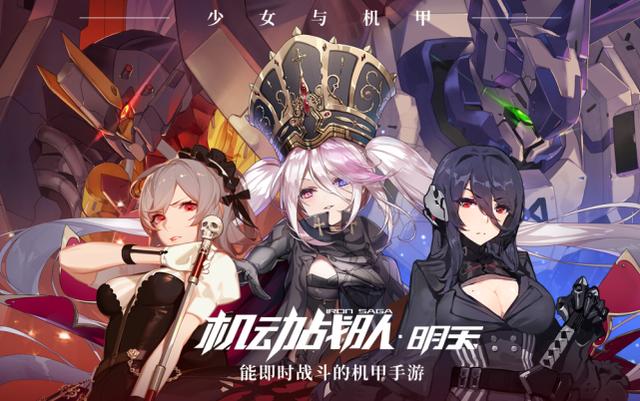 泽野弘之首次与中国游戏合作 将为《机动战队》创作歌曲-ANICOGA
