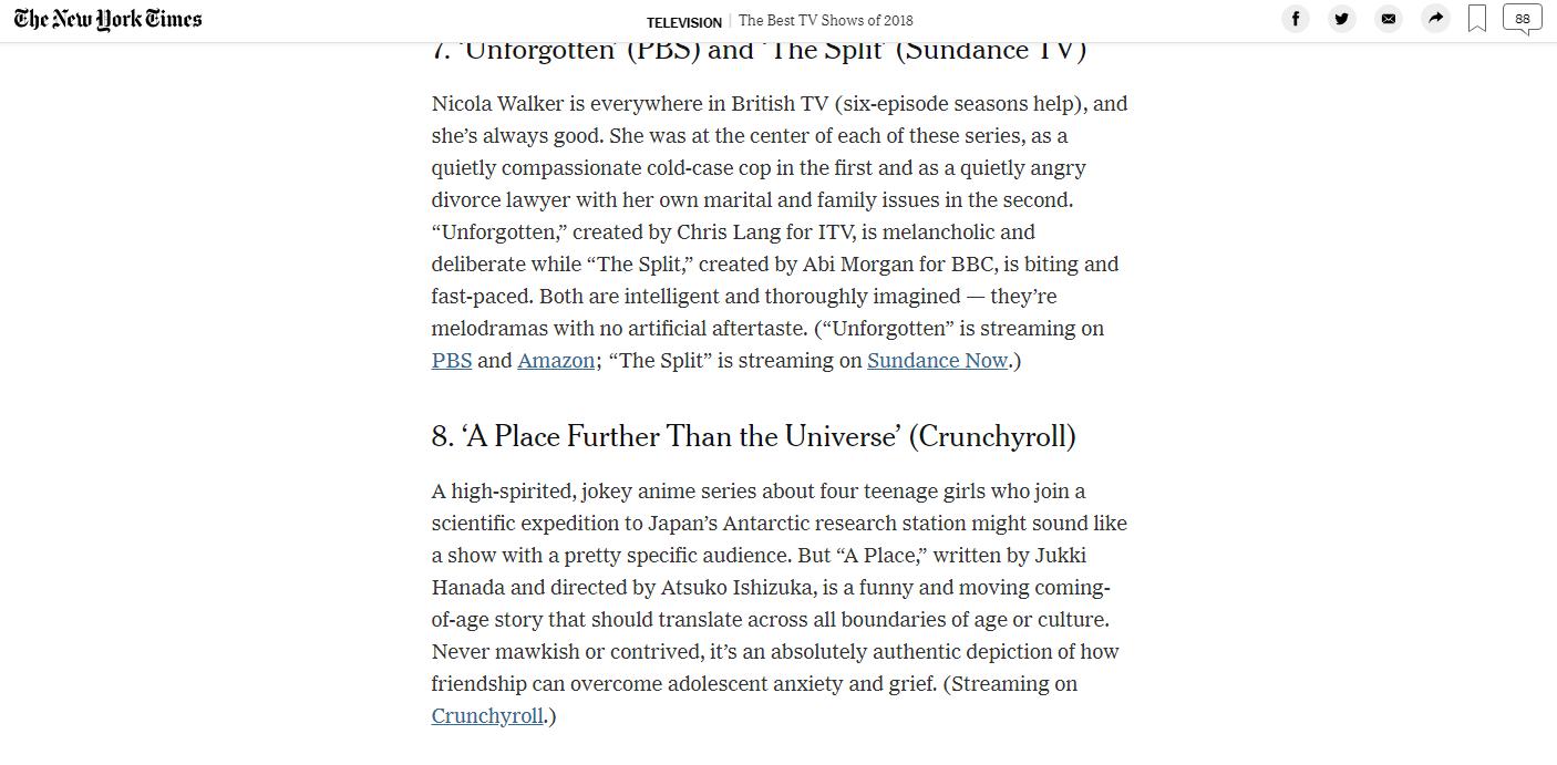 今日ACG | 高桥留美子2019年早春将开启新连载,《比宇宙更远的地方》入选《纽约时报》最佳电视节目-ANICOGA