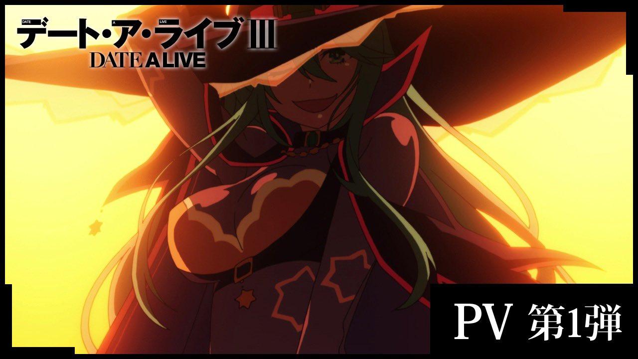 今日ACG丨《约会大作战 第三季》PV公开,动画《STAR☆TWINKLE 光之美少女》视觉图、声优发表。-ANICOGA