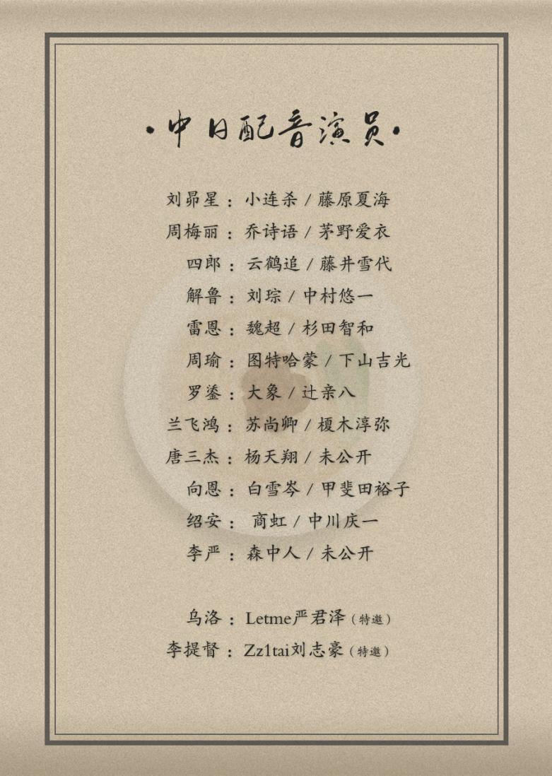 """动画《厨神小当家》定档:10月12日起""""深夜放毒""""-ANICOGA"""