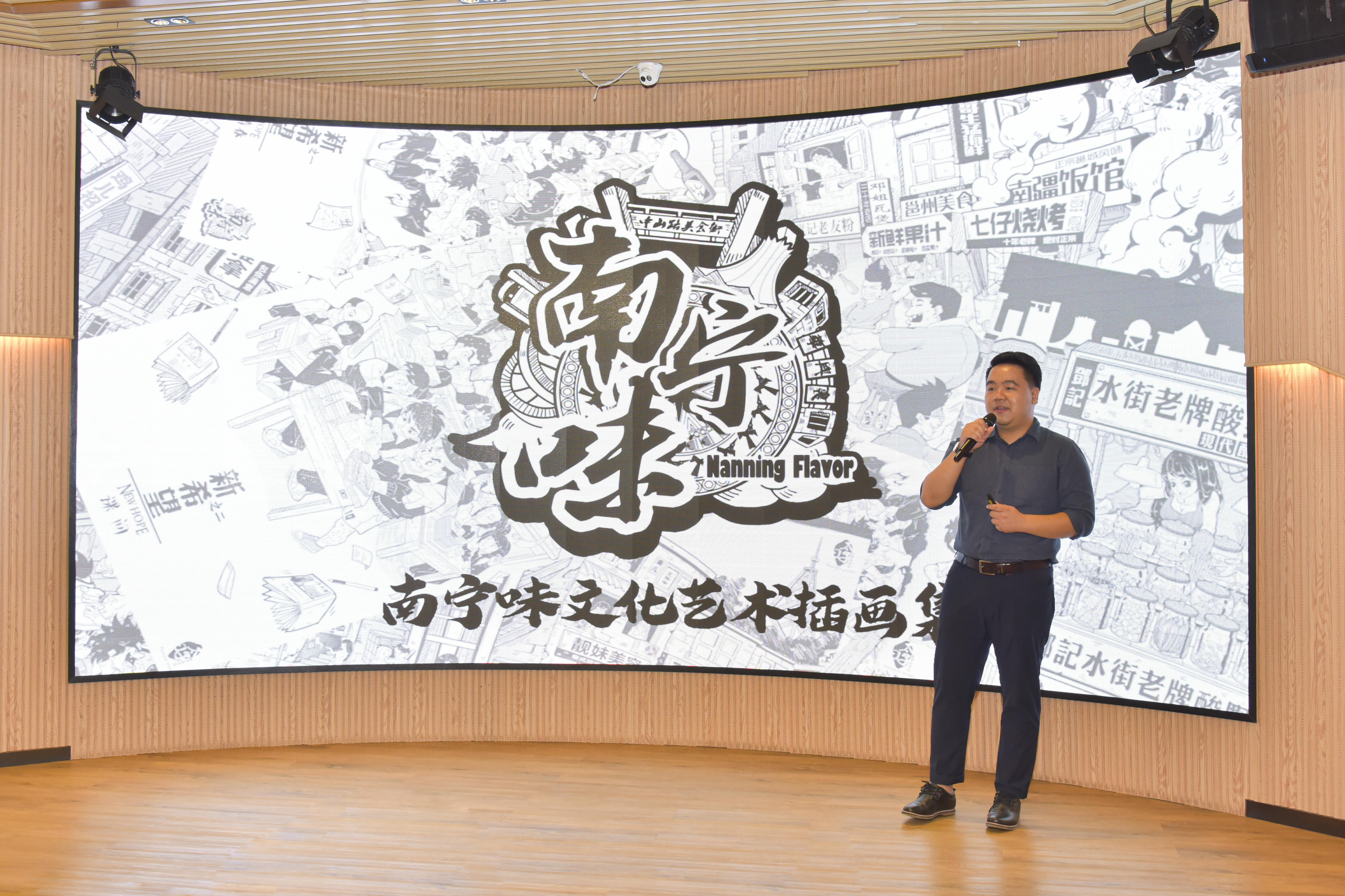 2019年中国-东盟新型智慧城市协同创新大赛动漫分赛决赛在南宁成功举办-ANICOGA