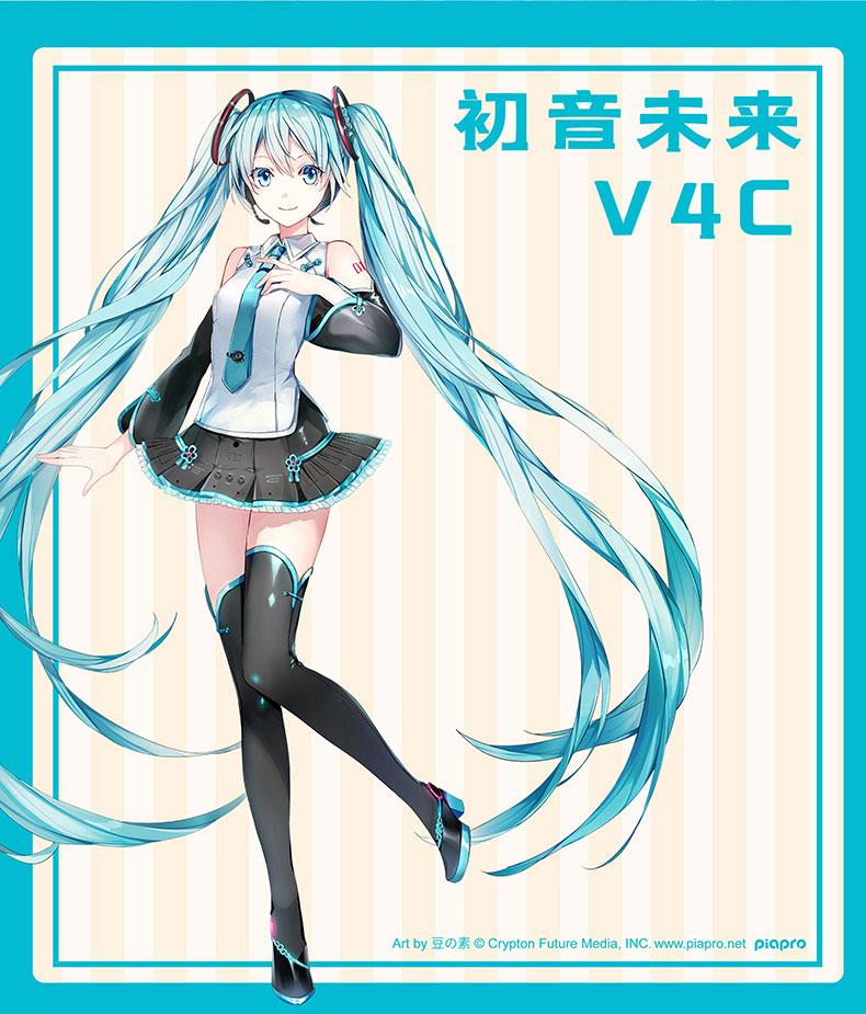 初音未来V4C机械关节娃娃正式发售-ANICOGA