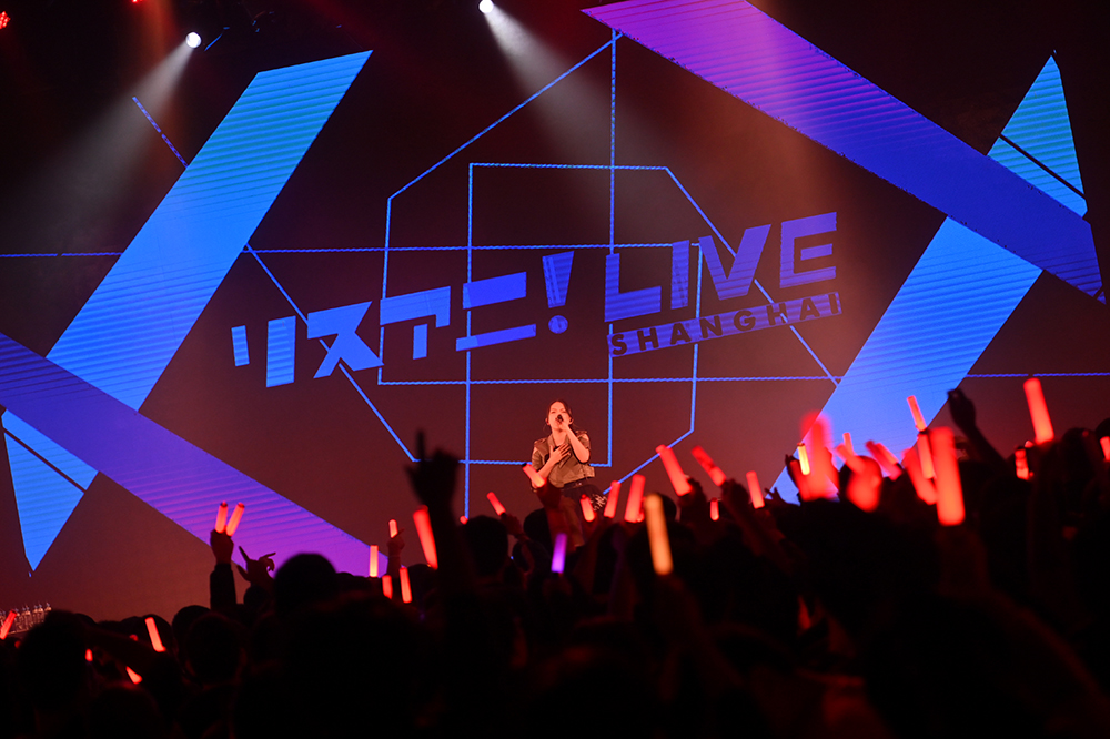LisAni!LIVE SHANGHAI JUNNA采访记录-ANICOGA