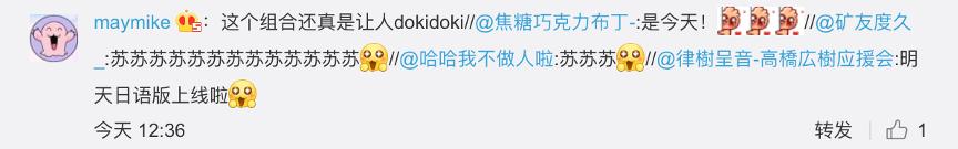 《麻辣女配》日语版4月14日上线!水树奈奈、高桥广树主役引粉丝狂欢-ANICOGA