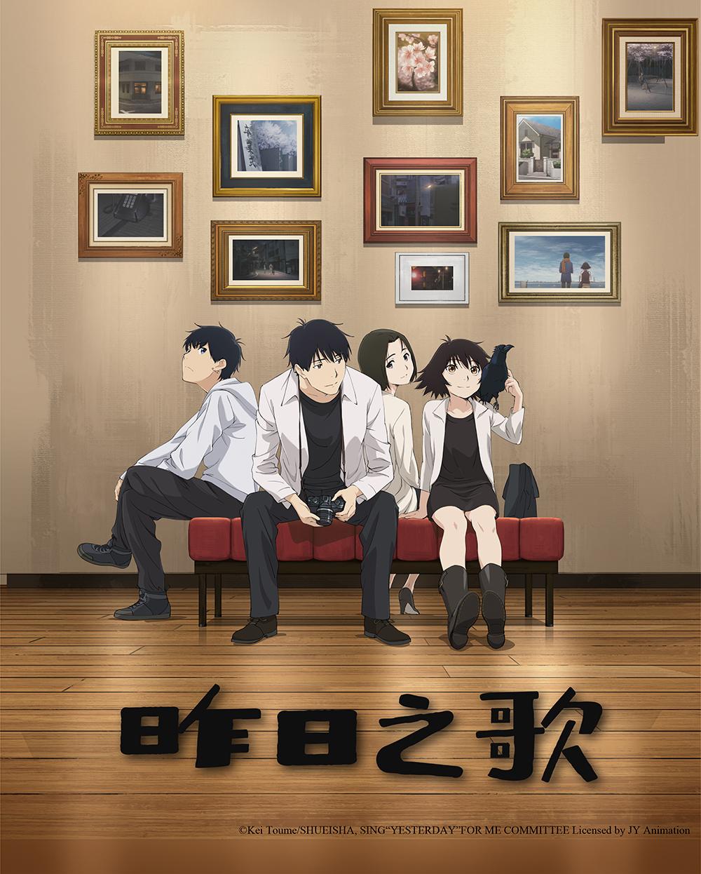 4月新番《昨日之歌》主题曲第二弹将由缺氧少女Sayuri演唱-ANICOGA