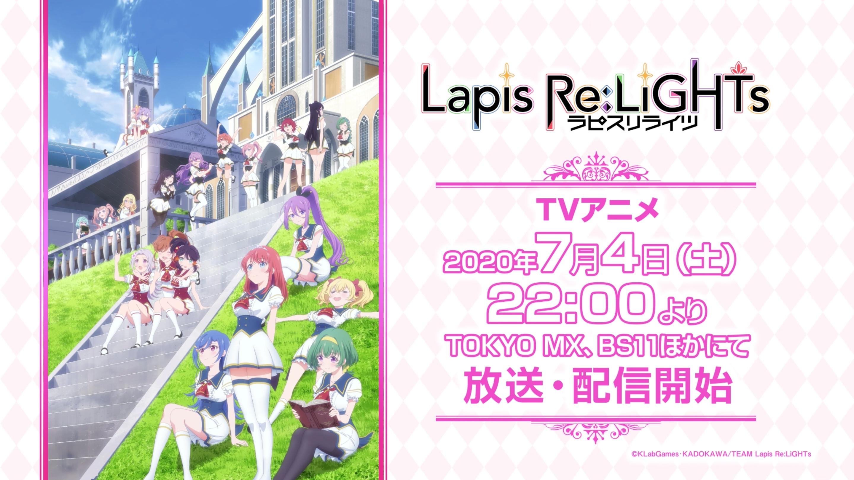 """动画《宝石幻想 光芒重现》7月4日开播!新的""""奇迹""""即将发生!-ANICOGA"""