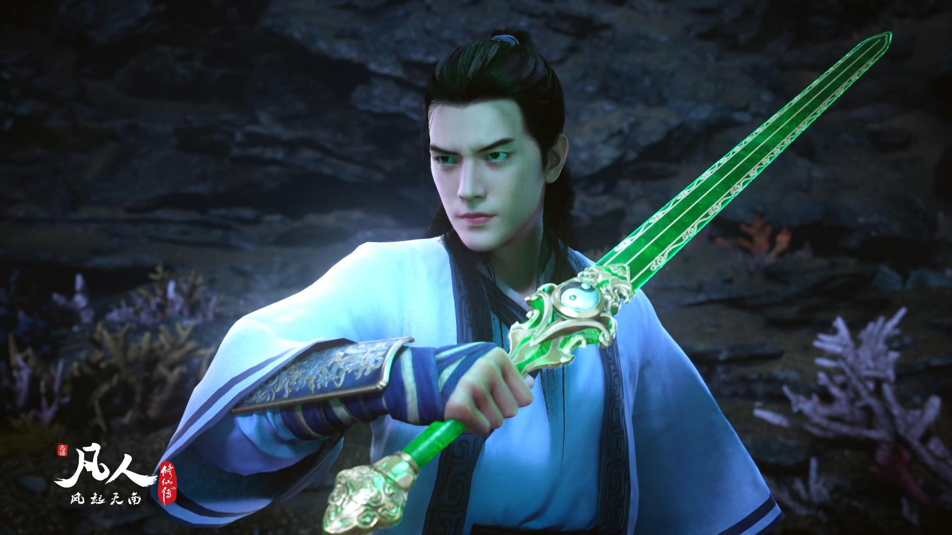 《凡人修仙传》影视化首发 神仙画风不负期待-ANICOGA