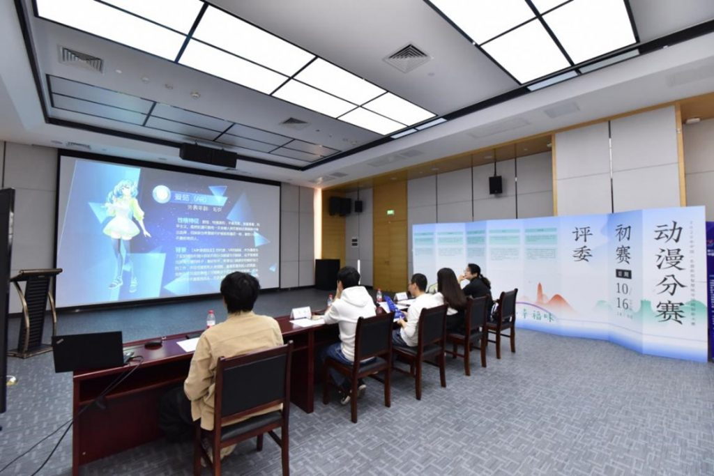 第三届(2020年)中国—东盟新型智慧城市协同创新大赛动漫分赛初赛在南宁成功举办-ANICOGA