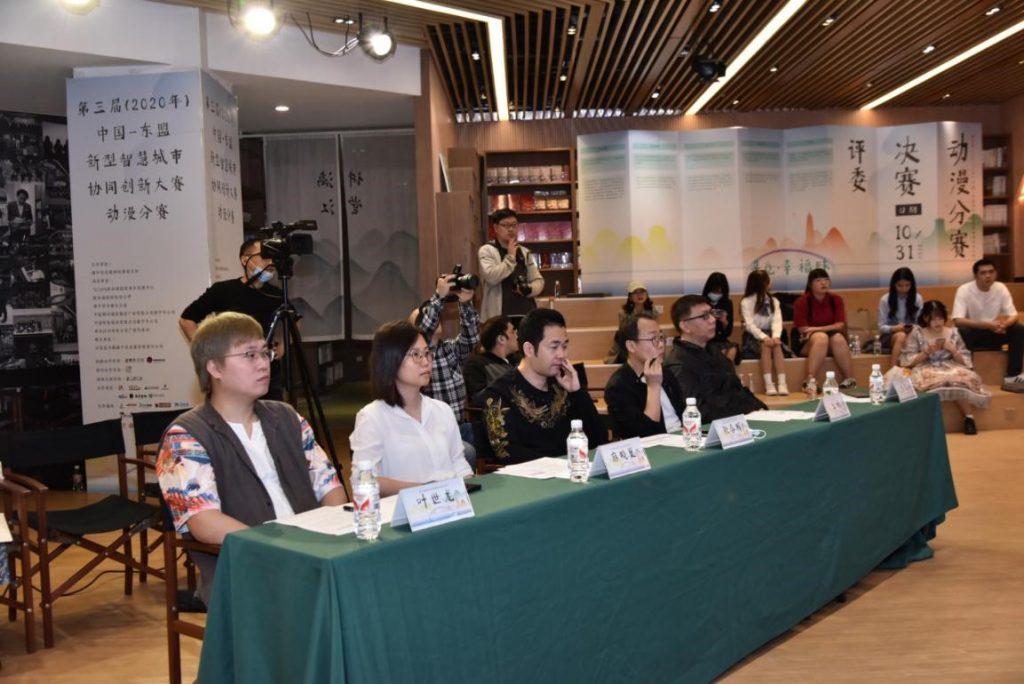第三届(2020年)中国—东盟新型智慧城市协同创新大赛动漫分赛决赛在邕圆满落幕-ANICOGA