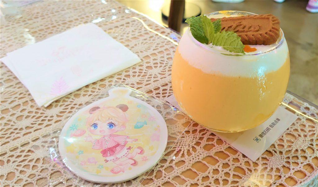 探店HAPPY ZOO X 恋与制作人海岛假日主题餐厅-ANICOGA